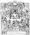 Ajanta Cave 26 Temptation of the Buddha.jpg