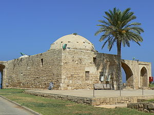 Achziv - The mosque of al-Zib, restored at Achziv National Park