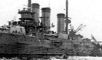 Vickers 10-inch /45 naval gun - Forward port gun turret on Japanese battleship ''Aki''