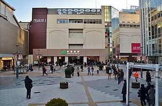 Akihabara Station - The Akihabara Electric Town entrance of Akihabara Station in February 2015