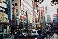 Akihabara station south street, 1995, (by Danny Choo).jpg