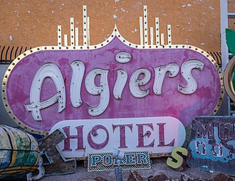 Algiers Hotel - The Algiers' roadside sign, pictured at Las Vegas' Neon Museum.