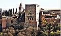 Alhambra desde Restaurante Juan Ranas 01.jpg