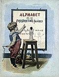 Alphabet de la phosphatine Falières.jpg
