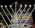 Ambassador Shapiro Lights the Menorah.jpg