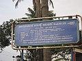 Ambazhakkad Forane Church - അമ്പഴക്കാട് ഫൊറോന പള്ളി 01.JPG