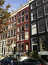 amsterdam - binnenkant 44a