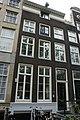 Amsterdam - Keizersgracht 252.JPG
