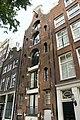 Amsterdam - Prinsengracht 349A.JPG