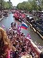 Amsterdam Gay Pride 2013 030.jpg