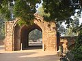 An arched entrance within the Qutub Minar complex.jpg
