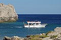 An earthquake raised Rhodes island. Greece.jpg