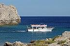 An earthquake raised Rhodes island. Greece.jpg