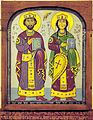 An icon depicting King and Queen (of Georgia) at Holy Trinity (Sameba) Cathedral, Tbilisi, Georgia.jpg