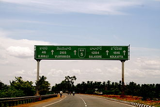 Nellore - National Highway 16 at Nellore