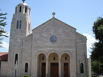 Annunciation Greek Orthodox Cathedral (Houston) - The front of Houston's Annunciation Greek Orthodox Cathedral