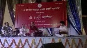 Adarsh Shastri -  110th birthday of Lal Bahadur Shastri celebrated by Lal Bahadur Shastri National Trust on 2 October 2014