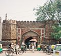 Another view of Turkman Gate `1.JPG