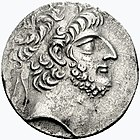 Obverse of an Antiochus XII coin