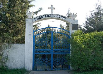 Anders' Army - Polish cemetery in Bandar-e Anzali