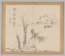 Double Album of Landscape Studies after Ikeno Taiga, Volume 2 (leaf 16)