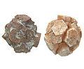 Aragonite-Copper-273347.jpg