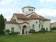 Arapovski monastery the church