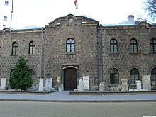 Archaeological-museum-ifb2.jpg