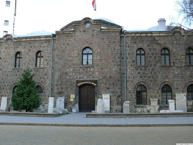 Nacionalen arheologičeski muzej (Museo Archeologico Nazionale)