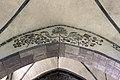 Arco na nave da igrexa de Bro.jpg