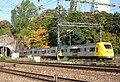 Arlanda Express 2009b.jpg