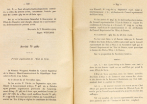 State of Syria (1924–30) - Arrete No 2980 creating the State of Syria, 5 December 1924