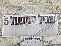 Art, galleries and artists in Batei Melacha, Tel Aviv, Israel 14.jpg