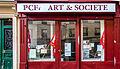 Art et Société PCF, 19 rue du Pont Louis-Philippe, Paris 2014.jpg
