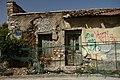 Atény, Thulou, rozpadlá budova.jpg