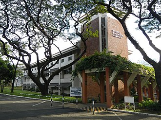 Ateneo School of Science and Engineering - Image: Ateneojf 1889 02