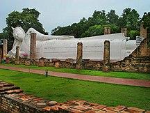 Provincia di Ang Thong
