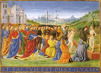 Martyr - Martyrdom of the seven Hebrew brothers, Attavante degli Attavanti, Vatican Library