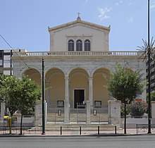 Attica 06-13 Athens 49 Catholic StDionysius Church.jpg
