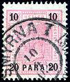Austria Levant 1900 Sc33 Smyrna.jpg