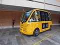 Autonomous bus at Sjællands Universitetshospital, Køge - Opening 03.jpg