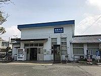 Ayaragi Station 20170330-2.jpg