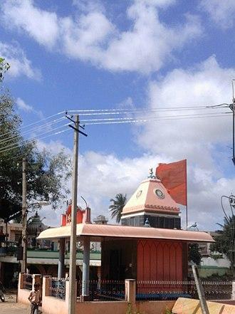 Chamarajanagar - Image: Ayyappa Temple, Chamarajanagara