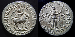 Azes II - Silver coin of King Azes II (r. c. 35–12 BCE)