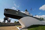 Azov Flotilla Monument