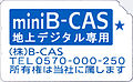 B-CAS CARD mini BLUE.JPG