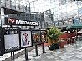 BJ Tour Beijing 北京 三里屯 Sanlitun MegaBox Movie Cinema signs Aug-2010.JPG