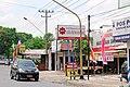 BPR - Soekarno Hatta - panoramio.jpg