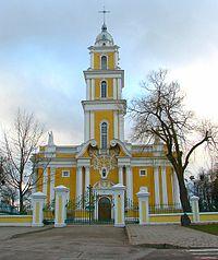 BZN Cathedral of King Jesus in Panevezys.jpg