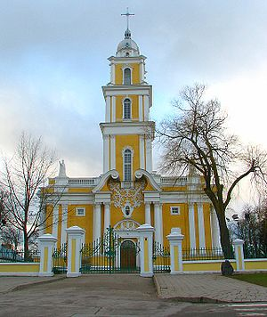 BZN Cathedral of King Jesus in Panevezys